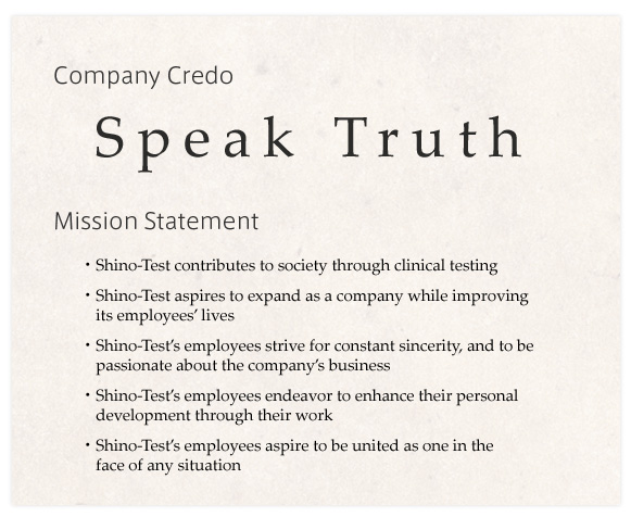 Mission Statement About This Company Shino Test Corporation